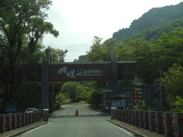 富源森林遊樂區 (1).JPG