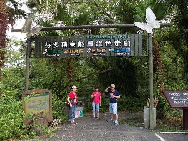 富源森林遊樂區 (4).JPG