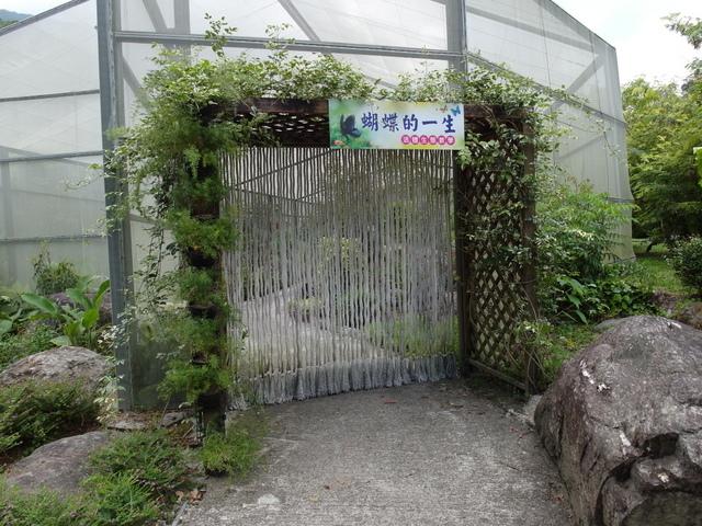 富源森林遊樂區 (33).JPG