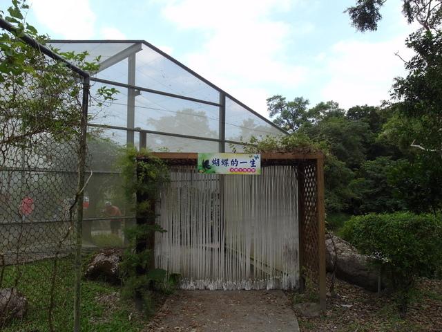 富源森林遊樂區 (41).JPG