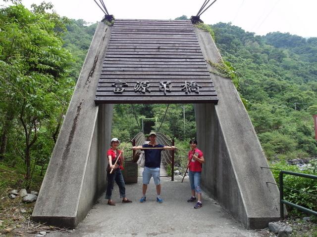 富源森林遊樂區 (52).JPG