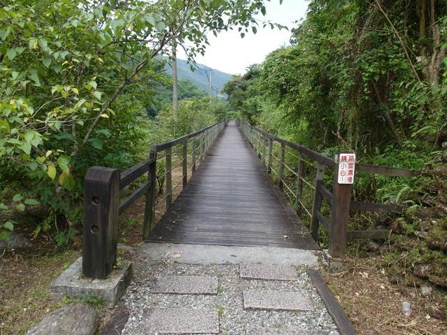 富源森林遊樂區 (62).JPG