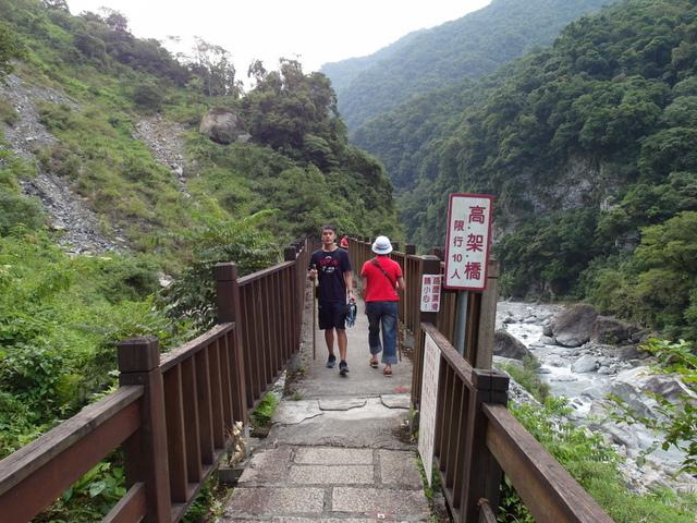富源森林遊樂區 (69).JPG