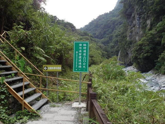 富源森林遊樂區 (88).JPG