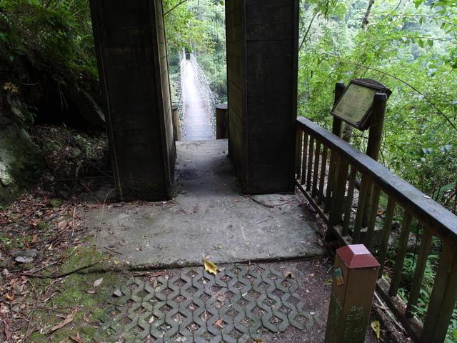 富源森林遊樂區 (118).JPG
