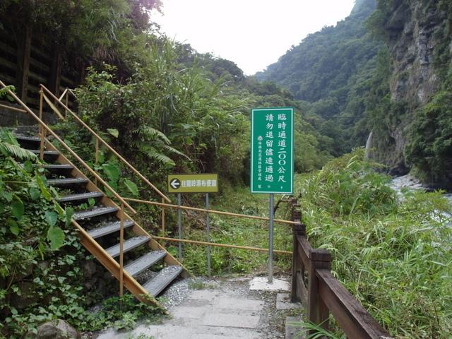 富源森林遊樂區 (164).JPG