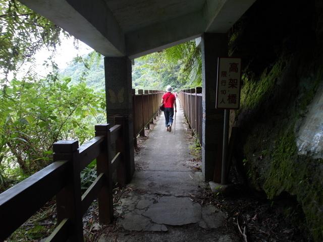 富源森林遊樂區 (169).JPG