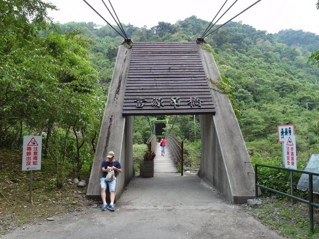 富源森林遊樂區 (184).JPG