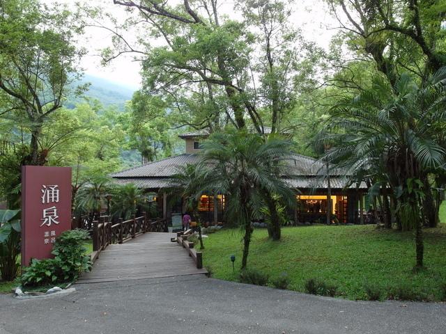 富源森林遊樂區 (192).JPG