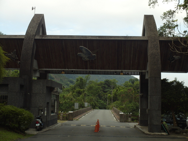 富源森林遊樂區 (201).JPG