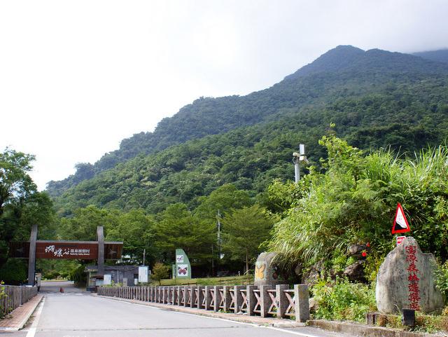 富源森林遊樂區 (203).JPG