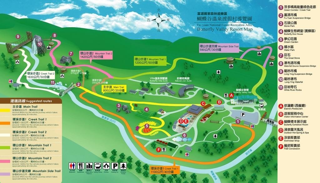 富源森林遊樂區 Map.jpg
