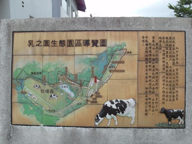 吉蒸牧場 (6).JPG