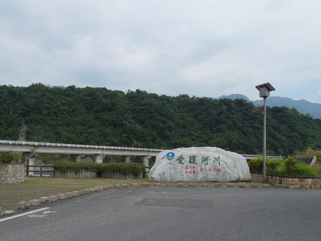 秀姑巒溪泛舟 (5).JPG