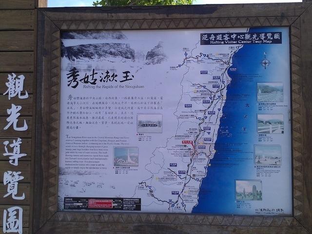秀姑巒溪泛舟 (36).JPG