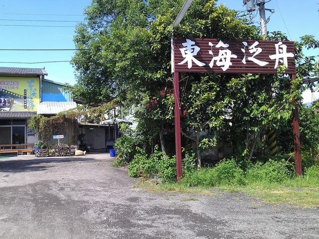 秀姑巒溪泛舟 (35).JPG