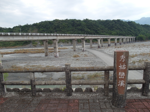 秀姑巒溪泛舟 (53).JPG