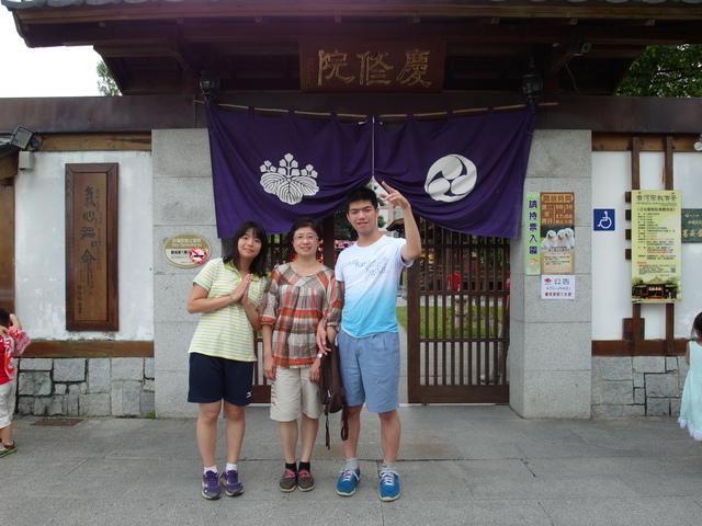 慶修院 (4).JPG
