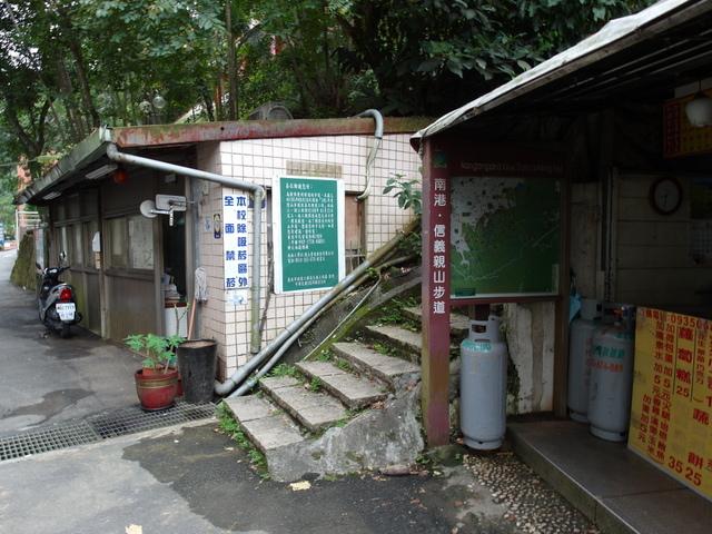 九五峰、四分里山 (1).JPG