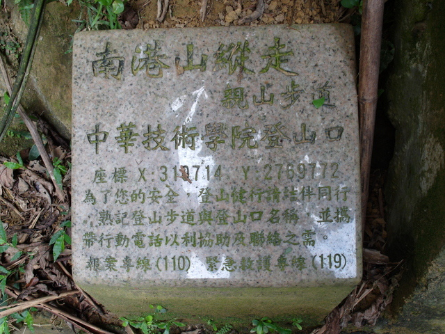九五峰、四分里山 (3).JPG