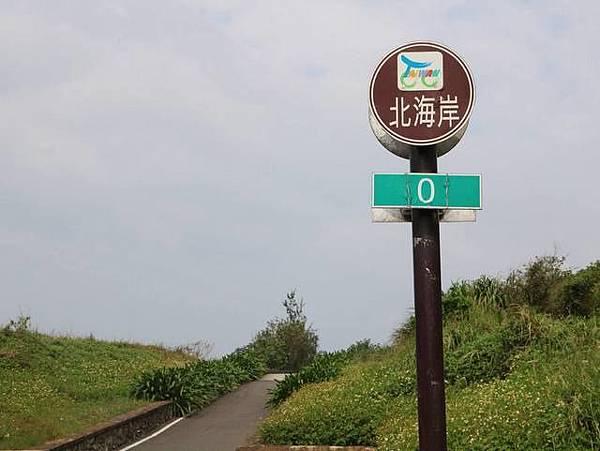 麟山鼻 (63)