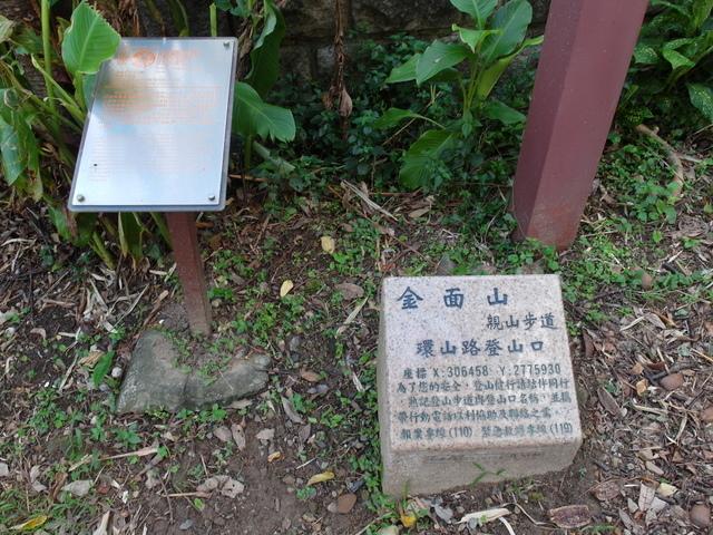 剪刀石山 (403).JPG