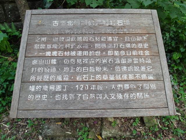 剪刀石山 (405).JPG