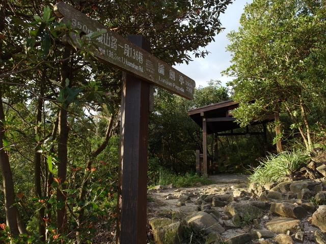剪刀石山 (426).JPG