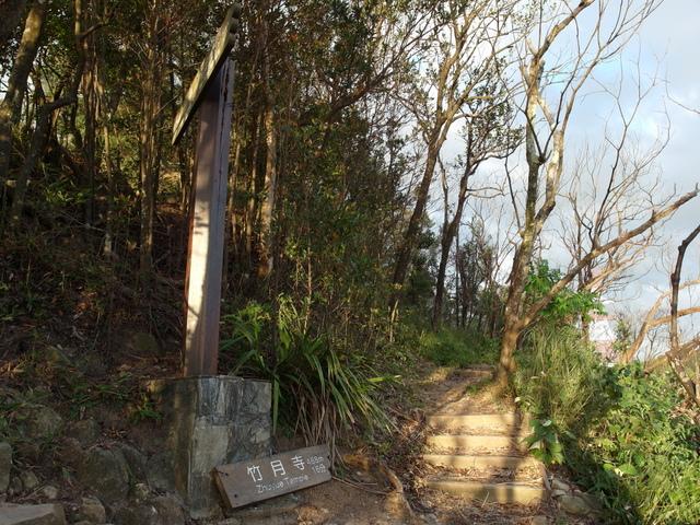 剪刀石山 (430).JPG