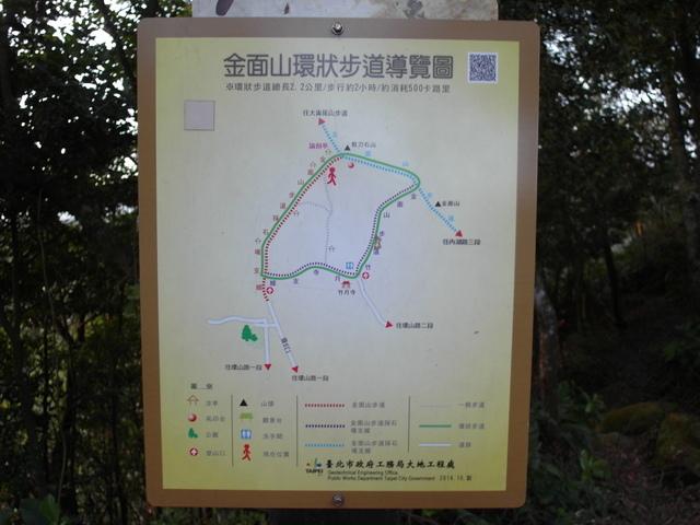 剪刀石山 (457).JPG