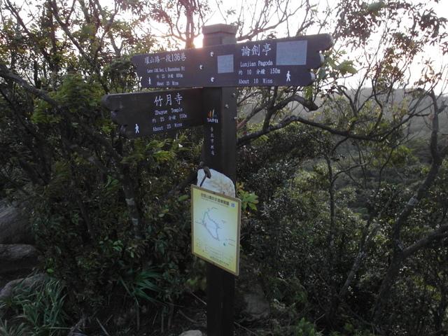 剪刀石山 (459).JPG