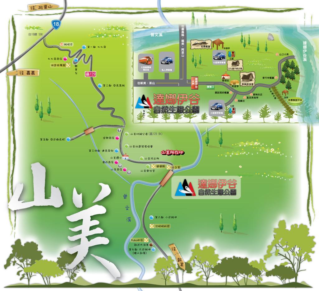 達娜伊谷 山美 Map.jpg