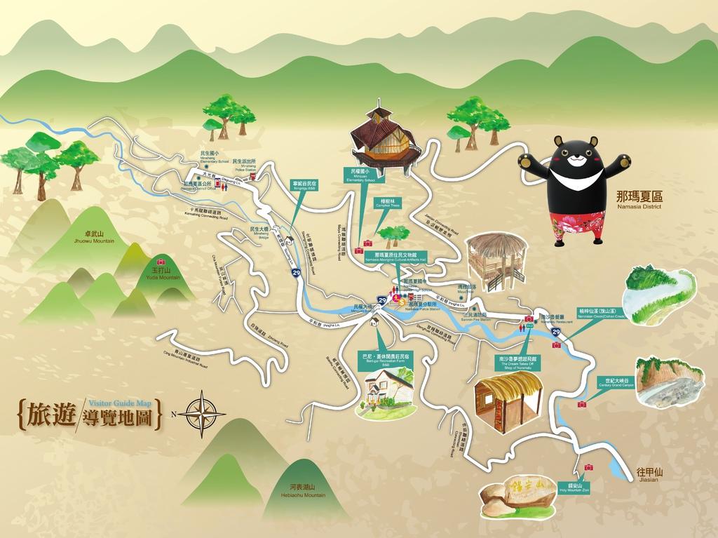 那瑪夏 MAP.jpg