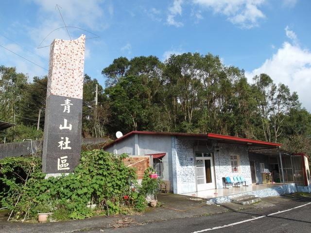 青山產業道路 (45).jpg