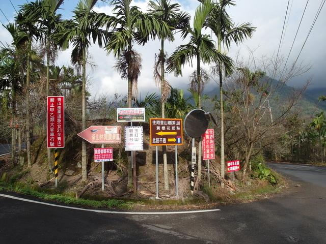 青山產業道路 (51).jpg
