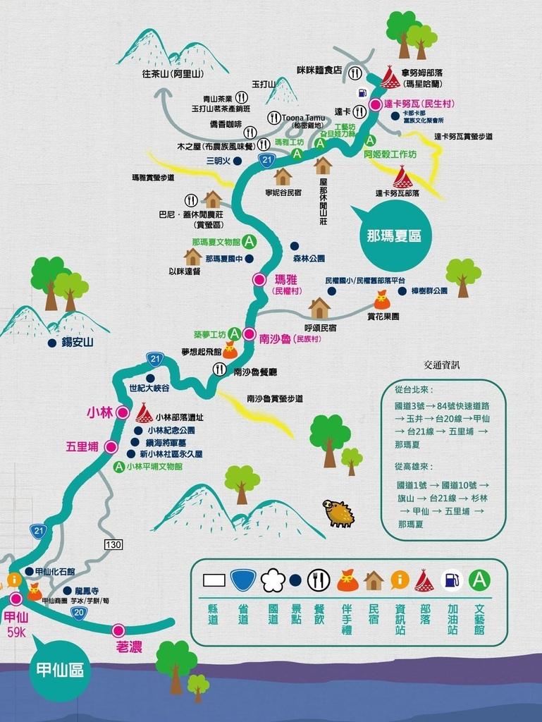 青山產業道路 Map.jpg