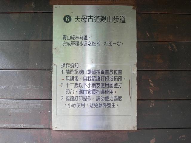 翠峰瀑布 (46).JPG