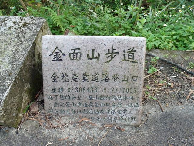 剪刀石山 (503).JPG