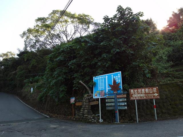 馬拉邦山 (7).JPG