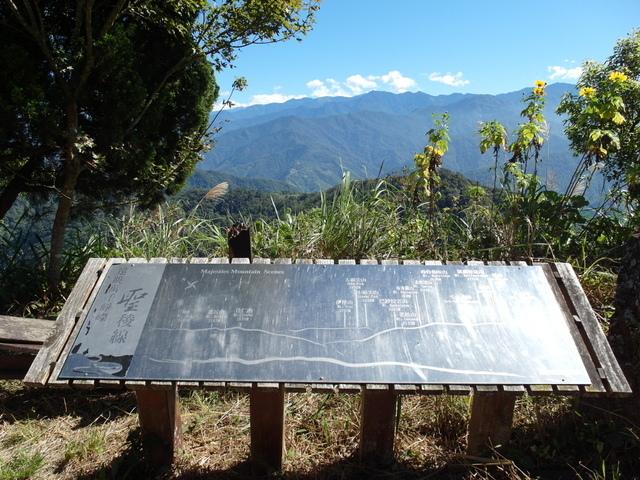 馬拉邦山 (88).JPG