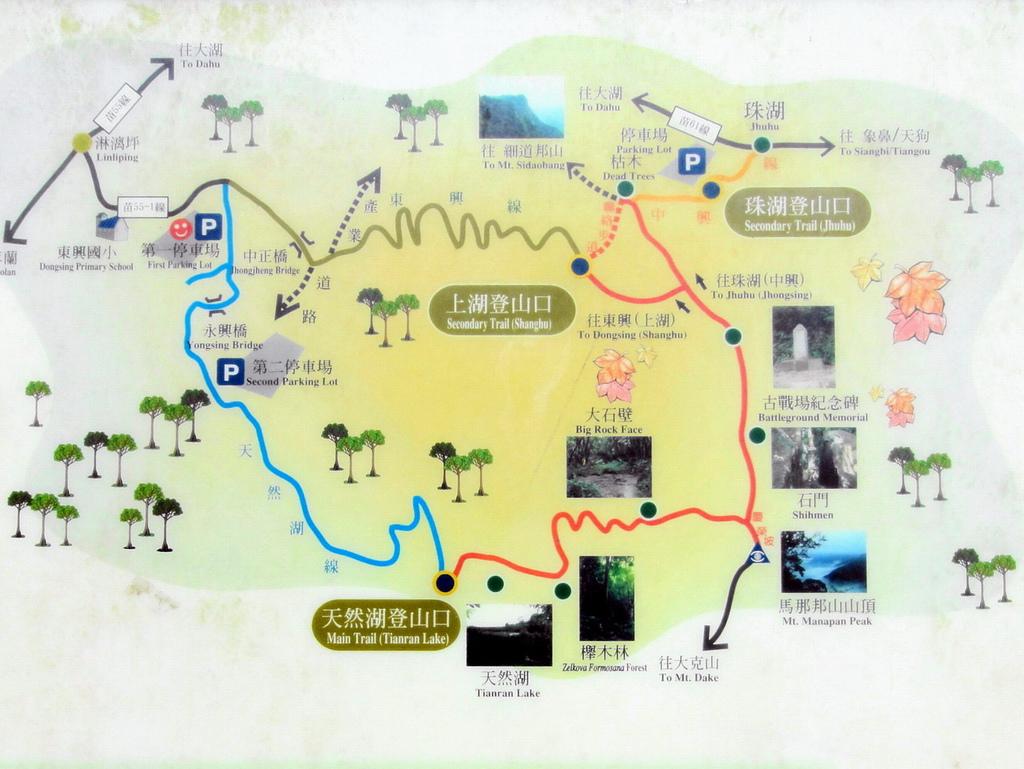 馬拉邦山 Map.jpg