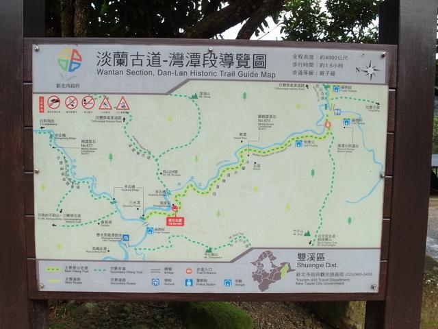 灣潭古道  (41).JPG