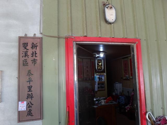 灣潭古道  (121).JPG