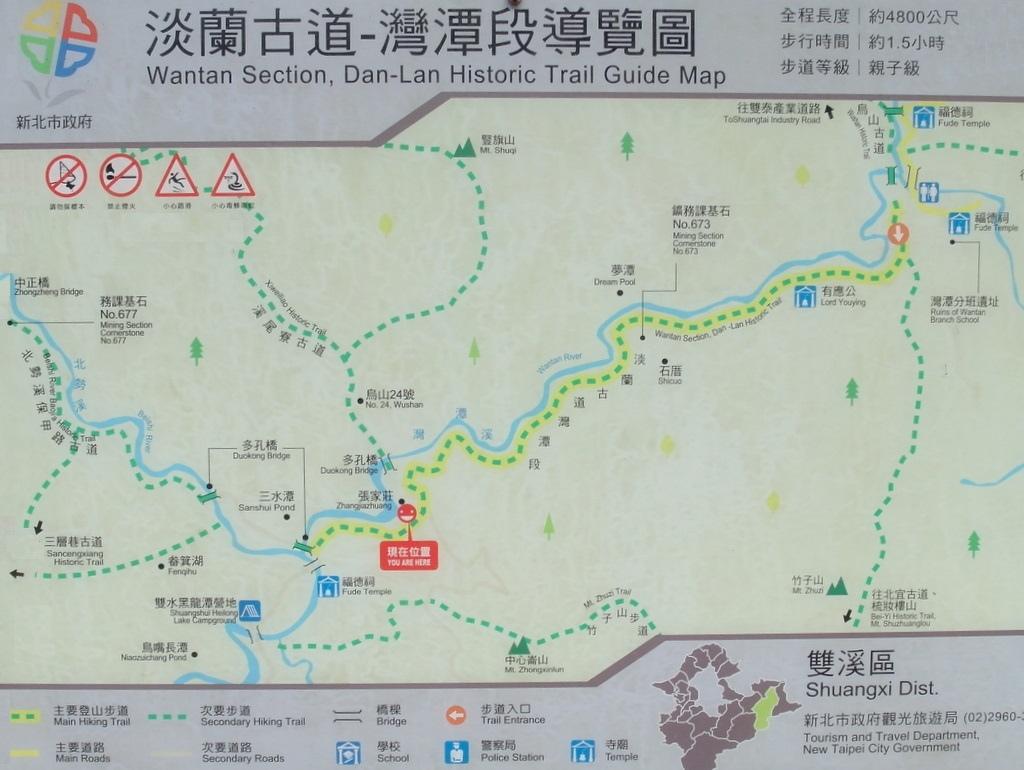 灣潭古道  Map
