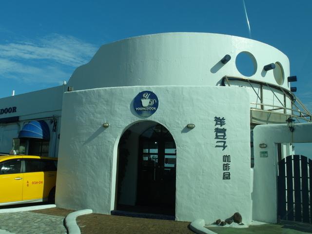 富貴角燈塔 (5) .JPG