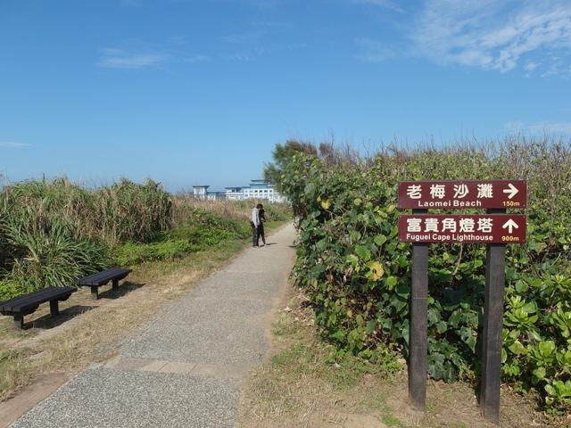 富貴角燈塔 (26) .JPG