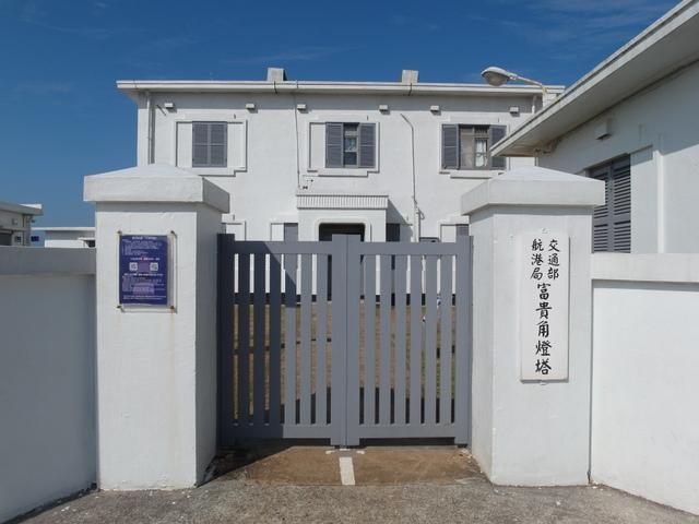富貴角燈塔 (46) .JPG