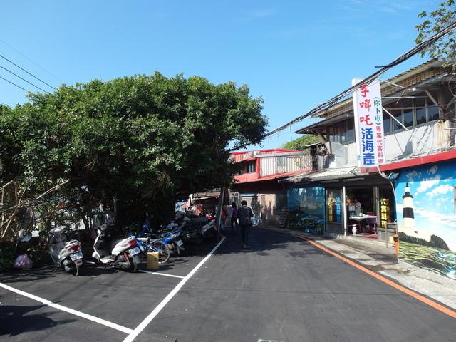 富貴角燈塔 (70) .JPG