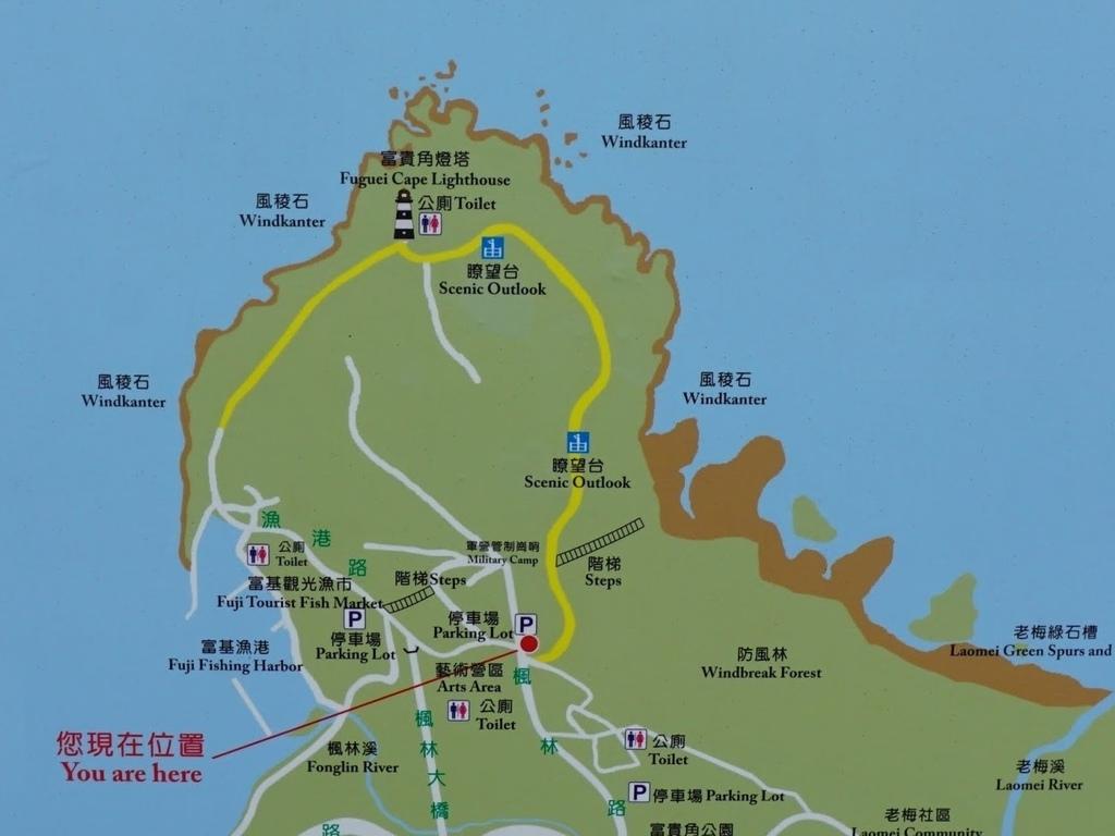 富貴角燈塔 map.JPG