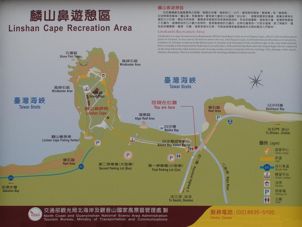 麟山鼻 map.JPG